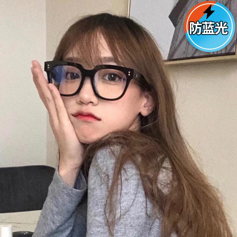小红书网红推荐GM大框眼镜防蓝光平光镜素颜黑框眼镜男女配近视镜