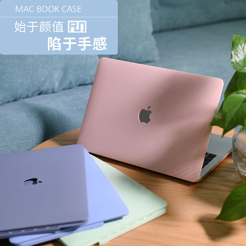 Suitable for macbook pro13 protective sh...