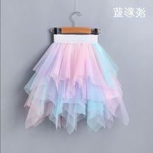 女童半身裙四季洋气儿童蛋糕纱裙蓬蓬裙公主裙不规则网纱裙亲子装