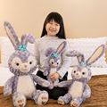 厂家批发星戴露公仔布娃娃兔子毛绒玩具挂件史黛拉兔玩偶少女礼物