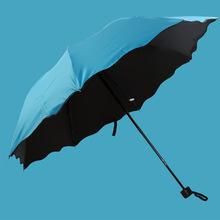 防晒伞遇水开花三折叠黑胶伞 太阳伞遮阳伞晴雨伞广告伞定制批发