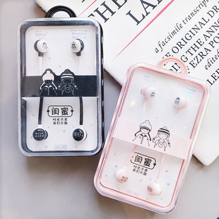 【Two sets】Factory direct sales new cute cartoon children's in-ear wired headset mobile phone headset cord female
