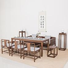 老榆木中式罗汉床黑胡桃木茶桌椅家用小户型沙发组合实木办公家具