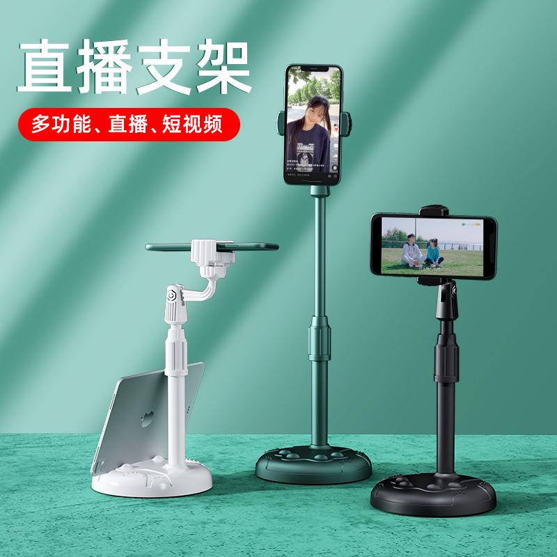 手机支架 平板支架 桌面直播懒人iPad多功能抖音创意俯拍自拍家用