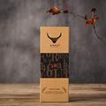 牛角制品角梳刮痧板包装礼盒长方形礼品盒送礼通用可定制厂家直供