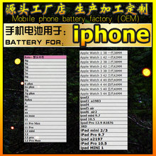 用于苹果 for iphone 12 mini 12 12pro 12 pro max 手机电池