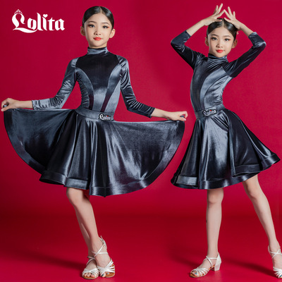 Children girls competition gray colored latin dance dress Latin dance skirt for kids latin ballroom Dance practice costumes for girls stage performances clothes