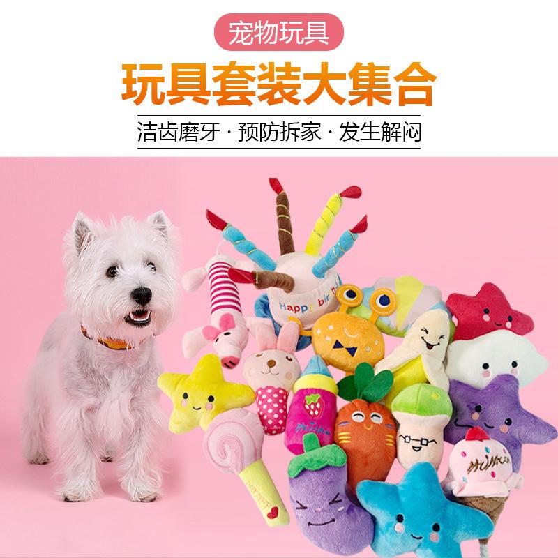 新款宠物玩具狗狗耐咬毛绒发声蔬菜水果玩具毛绒玩具猫咪用品批发