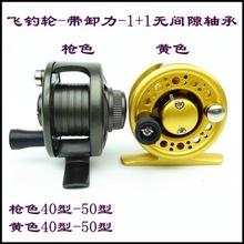 猎渔王渔具厂家直销SL金属渔轮前打轮冰钓飞钓轮渔线轮鱼轮鱼线轮