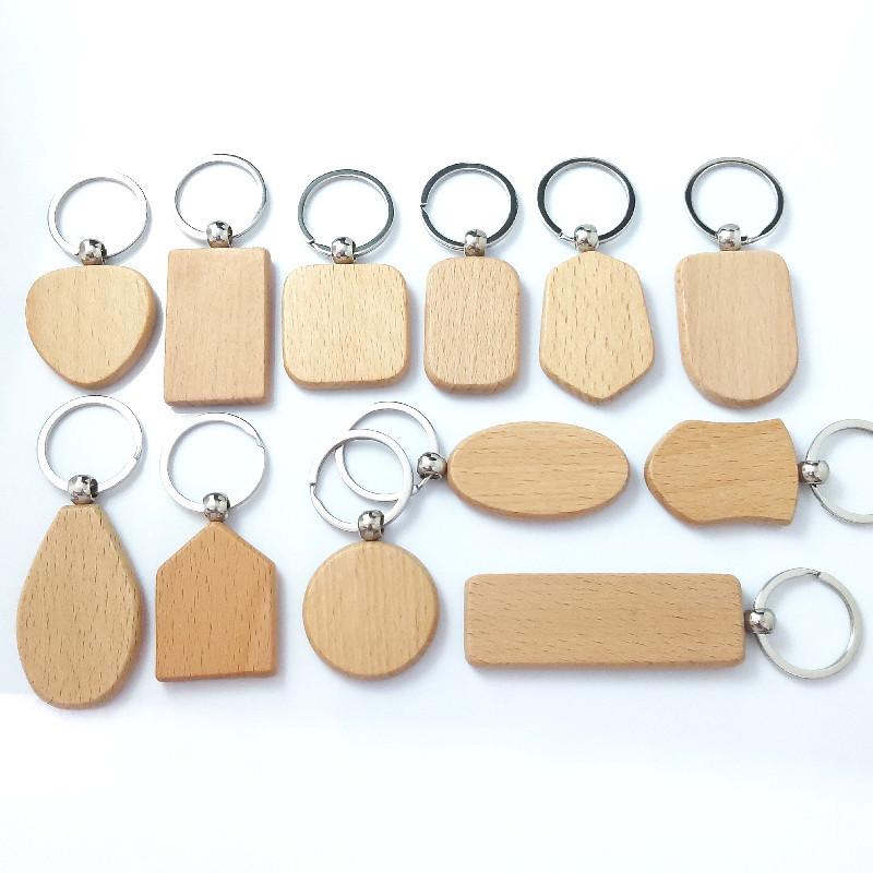 榉木钥匙扣木质小礼品厂家直销 小商品批发 亚马逊境外爆品