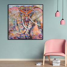 大象 5d钻石画满钻七彩色动物diy砖石贴画非洲大象亚马逊照片定制