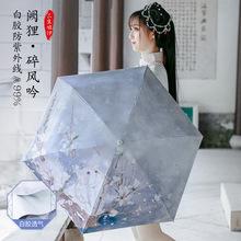 太阳伞遮阳防紫外线女晴雨伞白胶小巧便携五折胶囊伞
