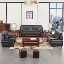 厂家批发办公沙发茶几组合中式大款商务真皮接待会客室三人位沙发