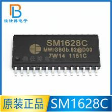 原装正品 SM1628 SM1628C 贴片SOP28 LED显示屏驱动控制器IC 芯片