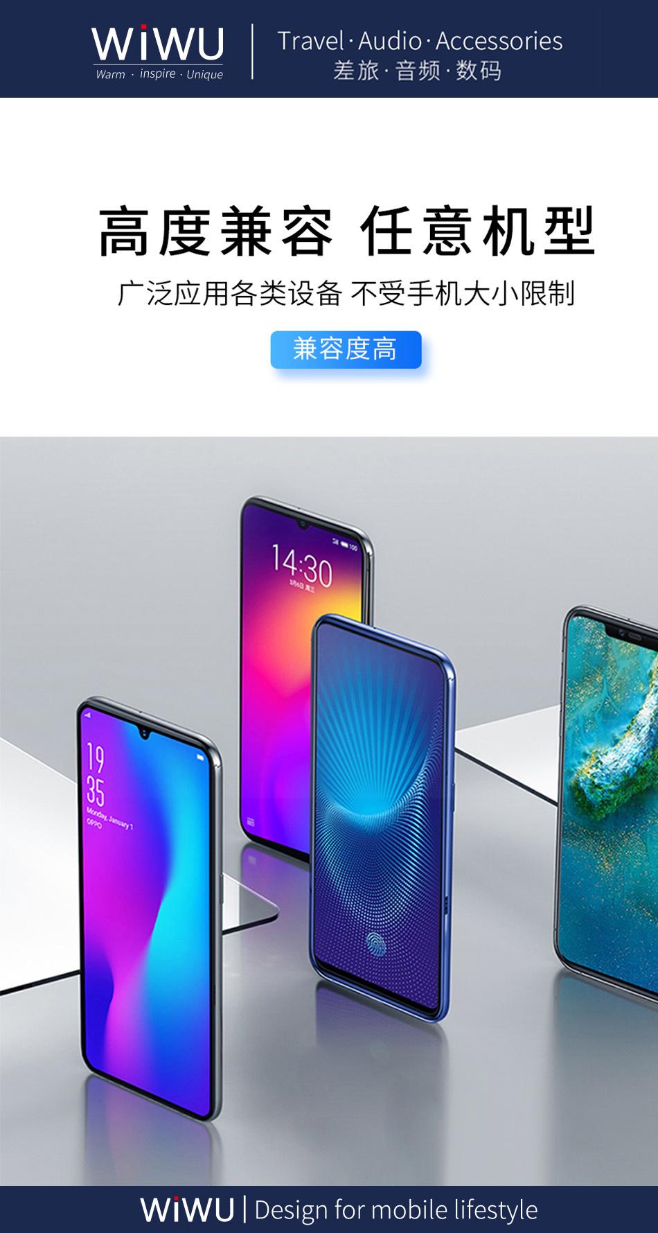 WiWU PL900 手机车载支架 (https://www.wiwu.net.cn/) 手机支架 第10张