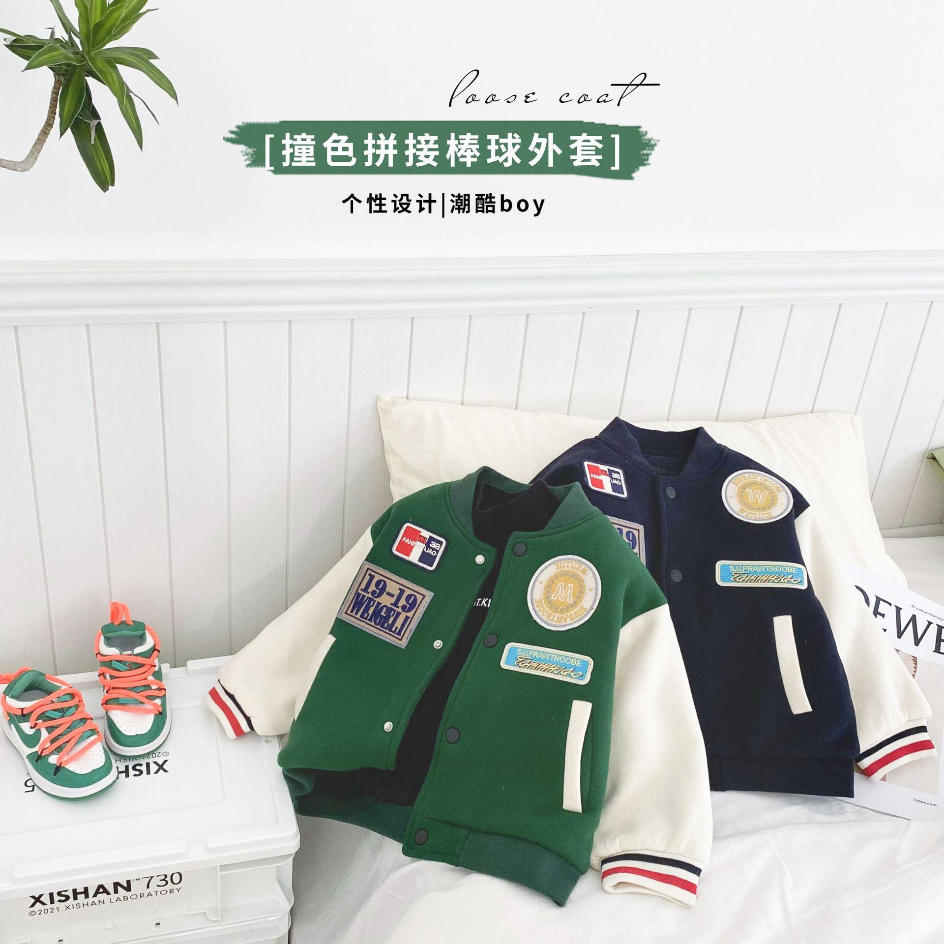 2021冬季新款男童外套韩版儿童冬装加厚贴标棒球服潮帅气一件代发