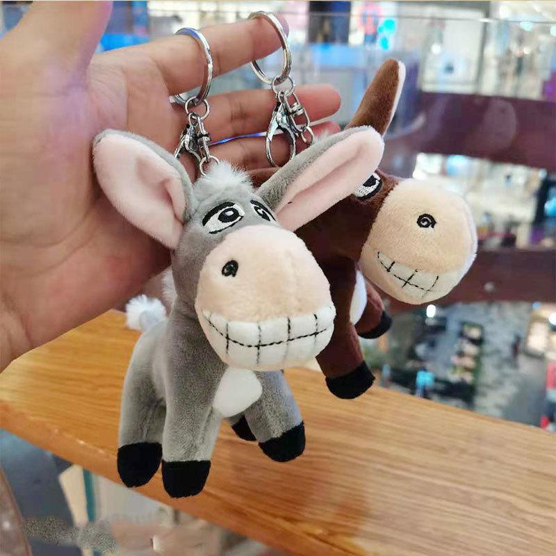 小毛驴毛绒玩具钥匙链卡通公仔玩偶书包挂件抓机娃娃钥匙挂小礼品