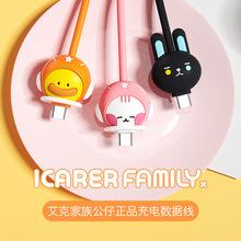 新款卡通数据线1米2.4A创意小礼品适用Type-C华为手机充电线现货