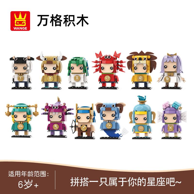 万格001-060西游记12生肖国潮12星座传统节日方头仔拼装积木玩具