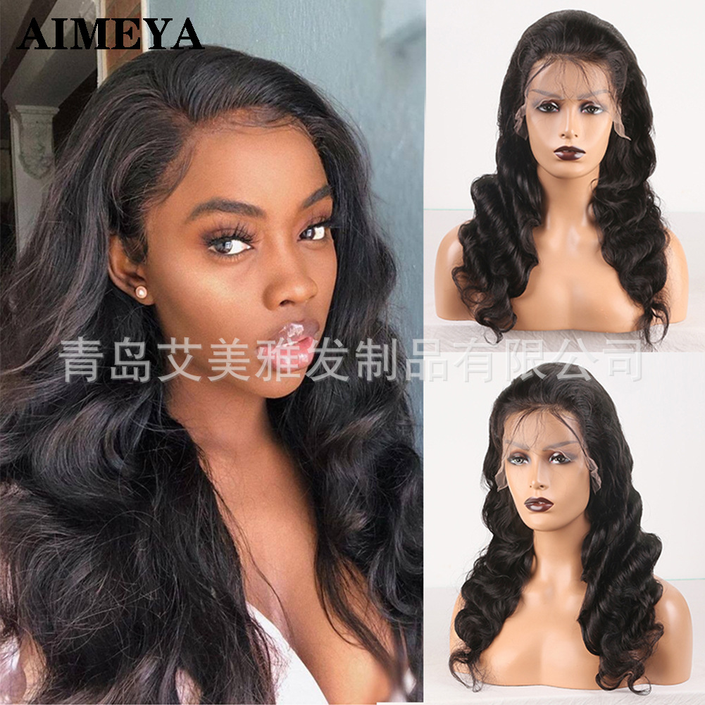 Real Hair Wig Sets European And American Hair Front Lace Headwear Women's Wig