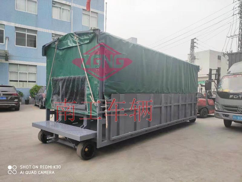 液压升降雨篷平板拖车 液压升降转运子母车