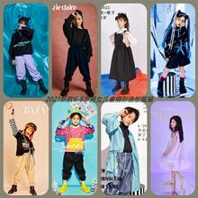 儿童摄影服装新款时尚潮童影楼5-8岁男女孩童艺术写真拍摄拍照服