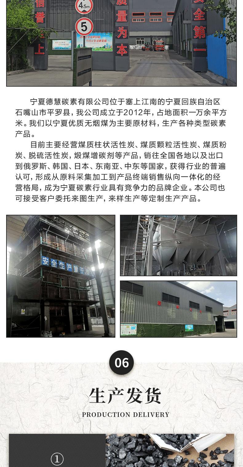 煤质颗粒万博体育苹果app下载830-850_06.png