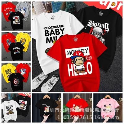 货源夏季新款童装儿童短袖T恤 韩版卡通中小童上衣 外贸地摊尾货批发批发