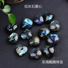 天然水晶半宝石拉长石月光石爱吊坠心形海洋之心蓝月光 批发