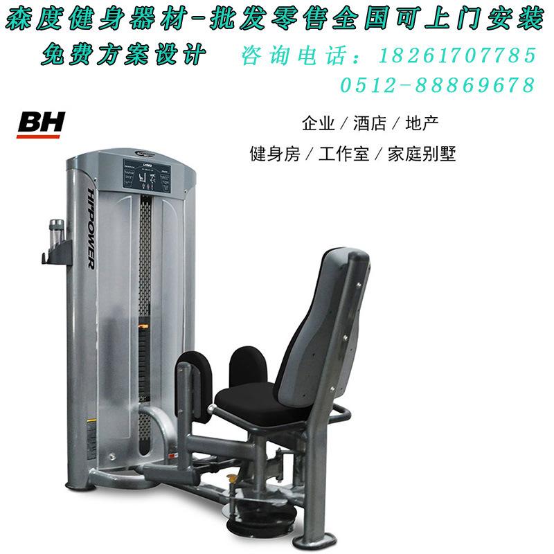 西班牙BH 协助式引体向上训练器LH260 湖州工厂企业健身装备 采购