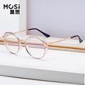 圆形金属镜框眼镜欧美复古防蓝光眼镜透明眼镜框男女可配近视2020