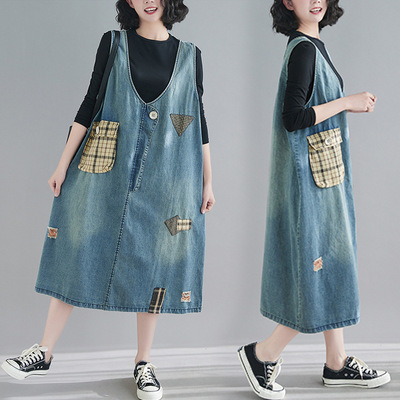 Plaid patch old patch baby dress Women Plus size loose style Dresses Women Plus size Dresses worn-out vest skirt