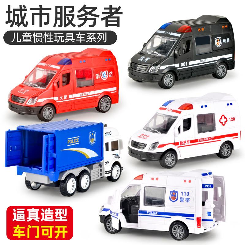 【超值火拼】跨境儿童玩具男孩惯性玩具车地摊超市玩具救护车模型