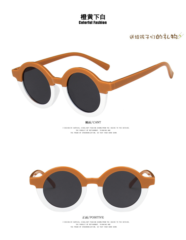 Round frame color matching children's sunglasses NHKD317660