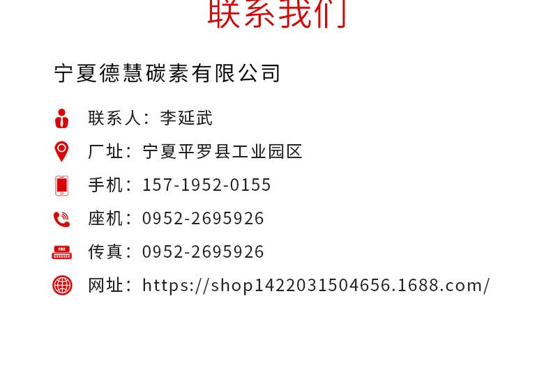 煤质柱状万博体育苹果app下载详情页2-850_08.png