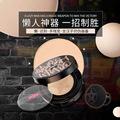 蕾珂美蘑菇气垫BB霜水光美肌遮瑕控油自然持久水润面部彩妆化妆品