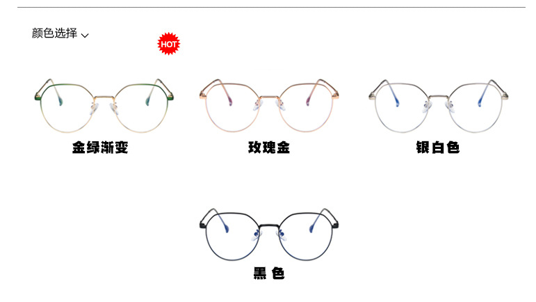 Anti-blue light round new glasses NHKD313358