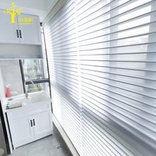 韩式香格里拉百叶窗帘家用卧室客厅卫生间办公升降遮光卷帘浴室