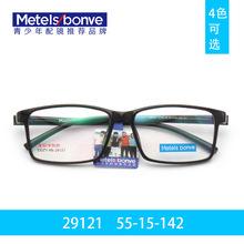 美邦時尚眼鏡架女 方形新款TR90青少年品牌眼鏡框 鏡架工廠批發