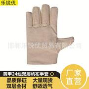 厂家批发黄甲布24道线帆布手套双层耐磨劳保防护电焊作业工地手套