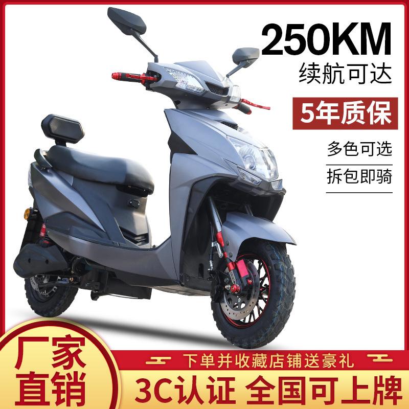 60V72V尚领两轮电动车成人踏板车电摩电瓶车战神外卖电动摩托车