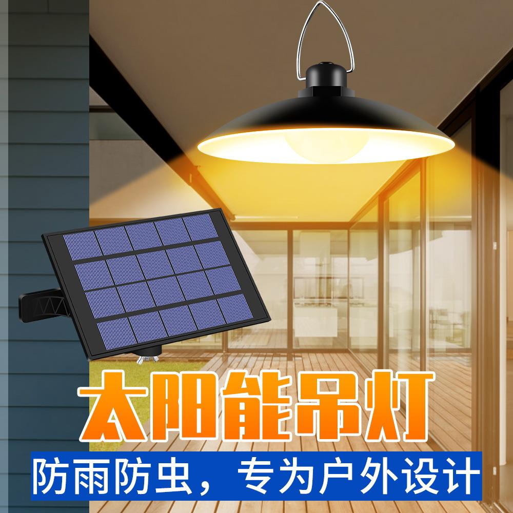 led太阳能户外灯防水庭院装饰灯感应太阳能吊灯家用节能照明灯