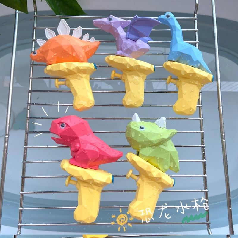 儿童水枪玩具卡通恐龙网红戏水小水枪宝宝浴室洗澡户外玩水玩具