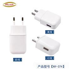 充电器塑胶外壳USB口侧面 单USB口带线 欧规美规印度规韩规PCV2料
