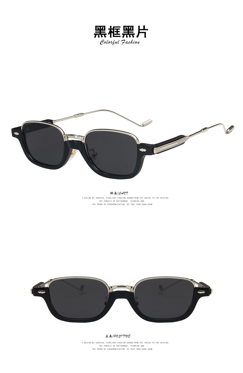 Half frame rice nail small frame trendy sunglasses NHKD336882