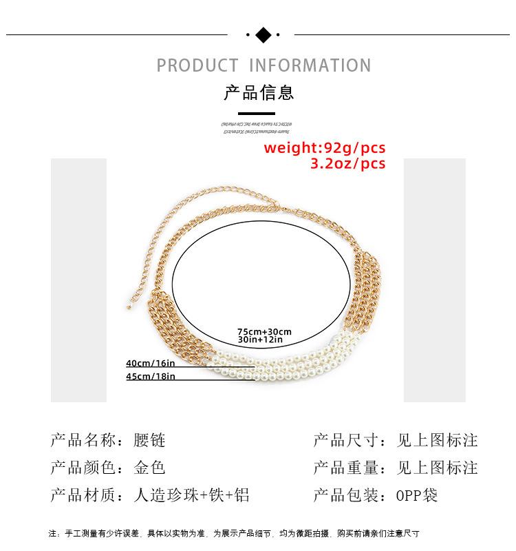 punk geometric asymmetric retro imitation pearl waist chain NHXR316286