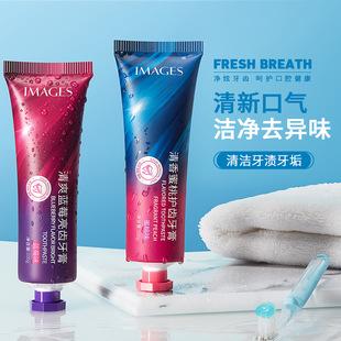 Фотография красотка Qingxiang персик зубная паста уход за зубами ясно новый Тоник для удаления пятен запаха, уход за зубным камнем, уход за чисткой