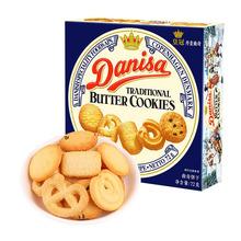 印尼进口 Danisa皇冠丹麦曲奇饼干72g批发新鲜日期