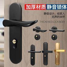 厂家直销门锁卧室静音黑色分体磁吸锁具实木门房间执手锁室内门锁