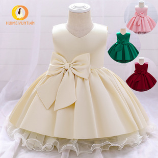 Children's skirts 2021 Europe and the United States new small and medium-sized girls 100-day birthday dress Butterfly Festival cute catwalk performance dress skirt